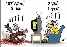 بالصور صور كاريكاتير اليوم,اجدد صور كاريكاتير 952 2