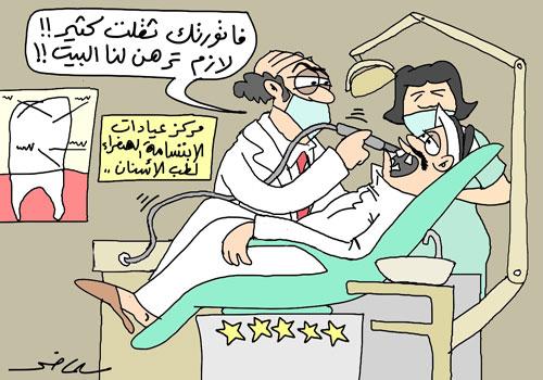 بالصور صور كاريكاتير اليوم,اجدد صور كاريكاتير 952 3