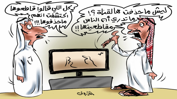 بالصور صور كاريكاتير اليوم,اجدد صور كاريكاتير 952 4