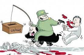 بالصور صور كاريكاتير اليوم,اجدد صور كاريكاتير 952 6