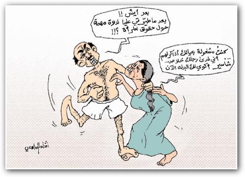 بالصور صور كاريكاتير اليوم,اجدد صور كاريكاتير 952 7