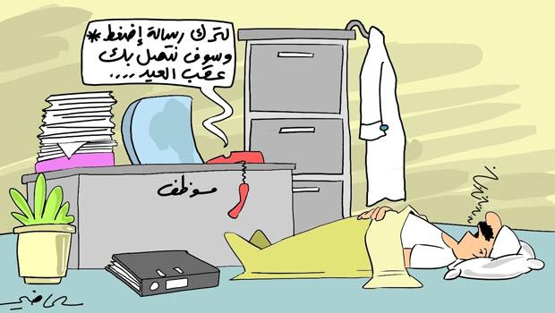 بالصور صور كاريكاتير اليوم,اجدد صور كاريكاتير 952 8