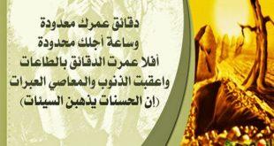 خلفيات اسلاميه حلوه , صور اسلاميه جميله