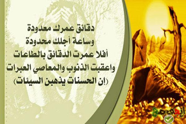 صورة خلفيات اسلاميه حلوه , صور اسلاميه جميله