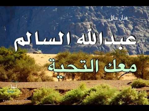 بالصور جنون ام ثقة , صور الملاكم اليمني نسيم حميد 960 10