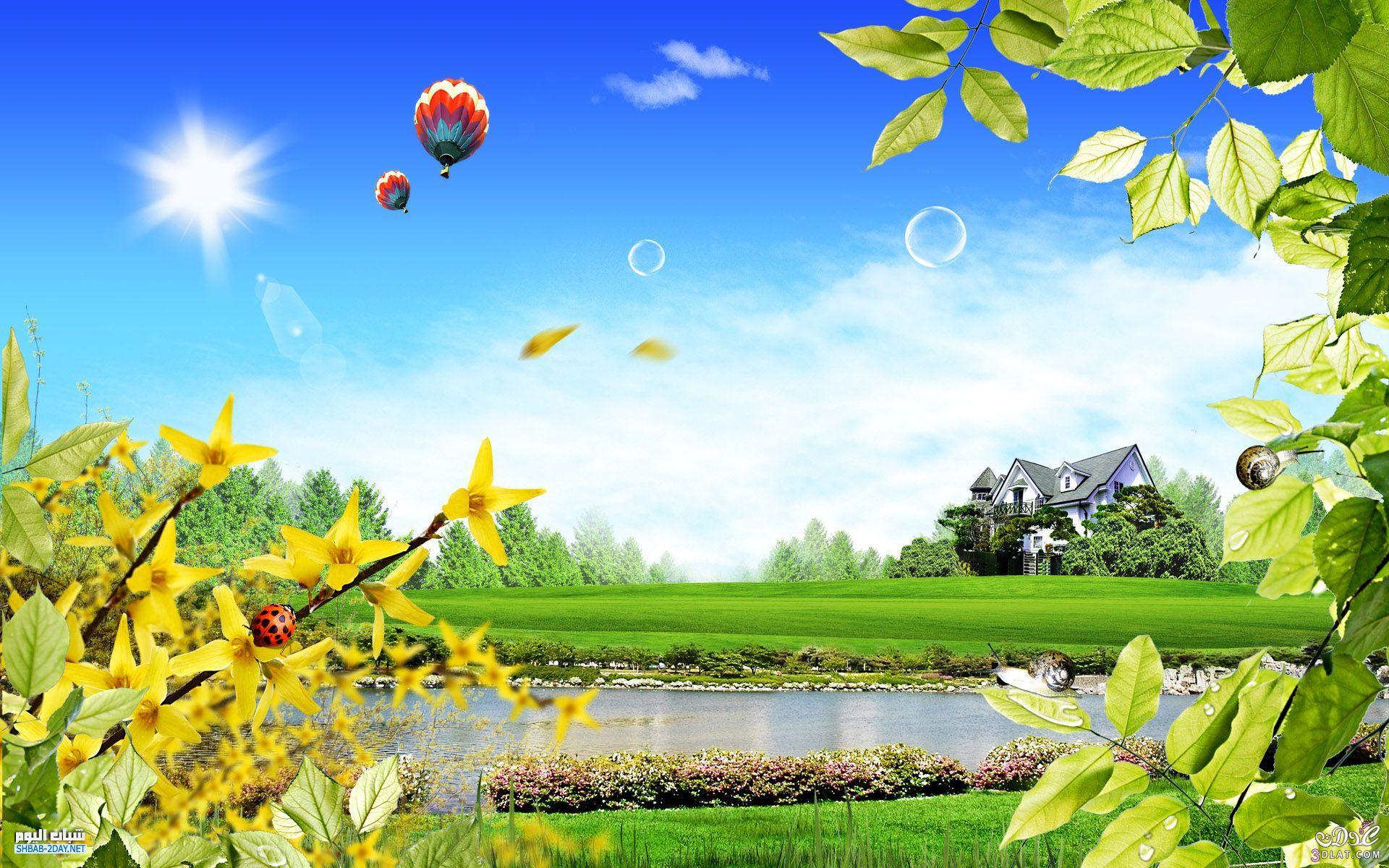 بالصور صور للطبيعه روعه,صور طبيعه جميله 967 4