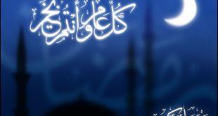 صور بمناسبة شهر رمضان , طقوس شهر رمضان الكريم