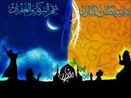 صور صور بمناسبة شهر رمضان , طقوس شهر رمضان الكريم