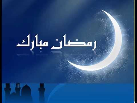 بالصور صور بمناسبة شهر رمضان , طقوس شهر رمضان الكريم 971 3