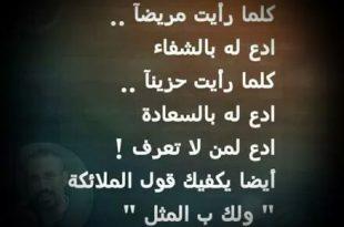 صوره حكم في صور , المصريون معرفون بقول الاحكام