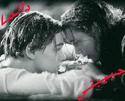 بالصور مكتبة الصور الرومانسيه , صور حب مميزه 992 1