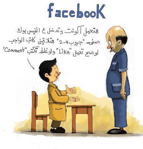 بالصور كاريكاتير عن المدرسه , اجدد كاريكاتيرات عن الدراسه 993 5