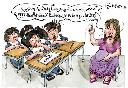 بالصور كاريكاتير عن المدرسه , اجدد كاريكاتيرات عن الدراسه 993 8
