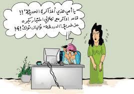 صورة كاريكاتير عن المدرسه , اجدد كاريكاتيرات عن الدراسه