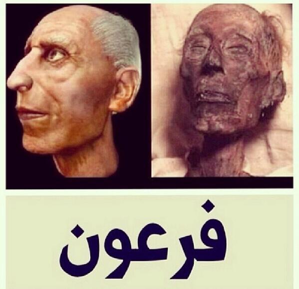 صورة فرعون بعد الترميم شكل فرعون بعد الترميم صوري