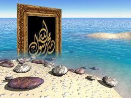 بالصور خلفيات اسلامية جميلة , اروع الخلفيات الدينيه 1408 10