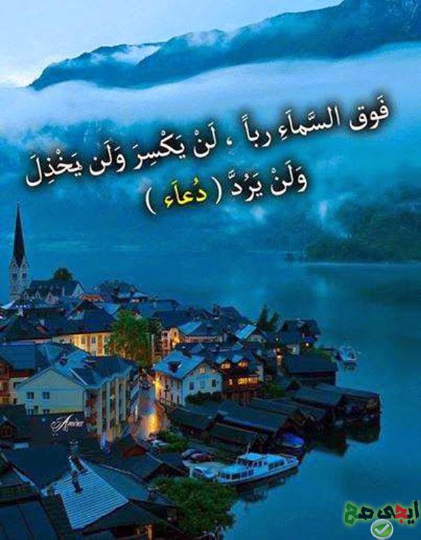 بالصور خلفيات اسلامية جميلة , اروع الخلفيات الدينيه 1408 3