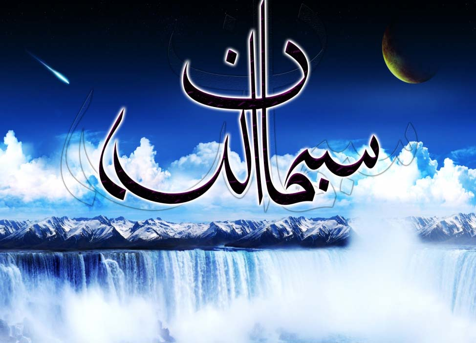 بالصور خلفيات اسلامية جميلة , اروع الخلفيات الدينيه 1408 5