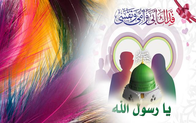 بالصور خلفيات اسلامية جميلة , اروع الخلفيات الدينيه 1408 6