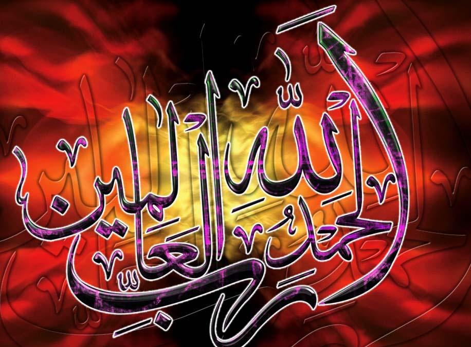 بالصور خلفيات اسلامية جميلة , اروع الخلفيات الدينيه 1408 8