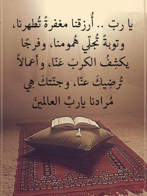 بالصور خلفيات اسلامية جميلة , اروع الخلفيات الدينيه 1408 9