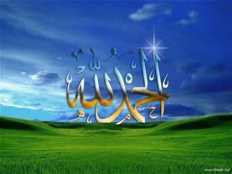 بالصور خلفيات اسلامية جميلة , اروع الخلفيات الدينيه