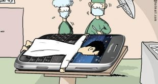 صور كاريكاتير بلاك بيري     ,    تليفون عامل ازعاج البلا ك بيرى