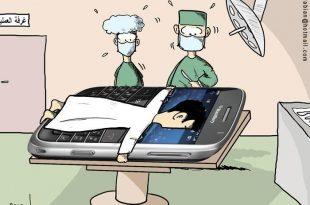 صورة كاريكاتير بلاك بيري , تليفون عامل ازعاج البلا ك بيرى