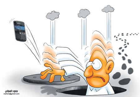بالصور كاريكاتير بلاك بيري     ,    تليفون عامل ازعاج البلا ك بيرى 1497 3