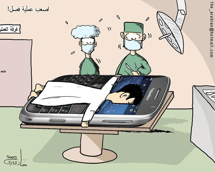 صوره كاريكاتير بلاك بيري     ,    تليفون عامل ازعاج البلا ك بيرى