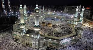 بالصور اجمل مسجد في العالم      ,     صور روعه ومميزه لبيوت الله 1551 1