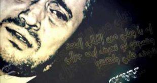 سكابا يا دموع العين سكابا , غناء الفنان السوري صباح فخري
