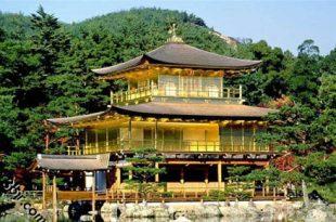 صورة بيت من ذهب , غاية في الروعة والحمال