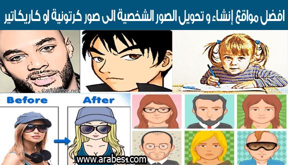 بالصور احسن طريقة لتنظيف الوجه , صور مختلفه لتنظيف وجهك 3306 3