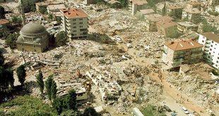صور من زلزال تركيا , شاهد الماساة الحقيقية