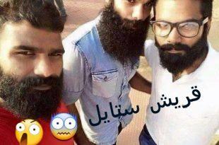 صوره جريدة اخبار قريش , صحيفة ساخرة للشباب