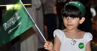 اطفال من السعودية , تحتفل بمناسبة اليوم الوطني للمملكة