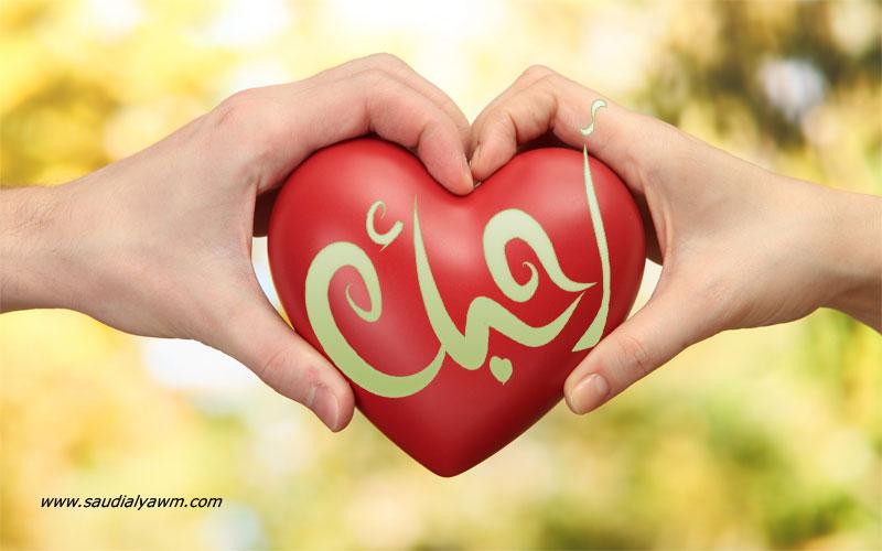 صوره صور قلوب رومانسية جدا , تحمل ارق المشاعر
