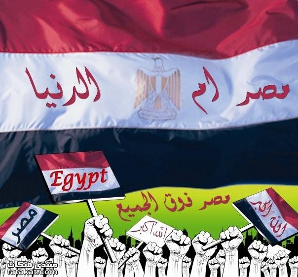 بالصور ام الدنيا مصر , بلد الحضارة و التاريخ 3379 1