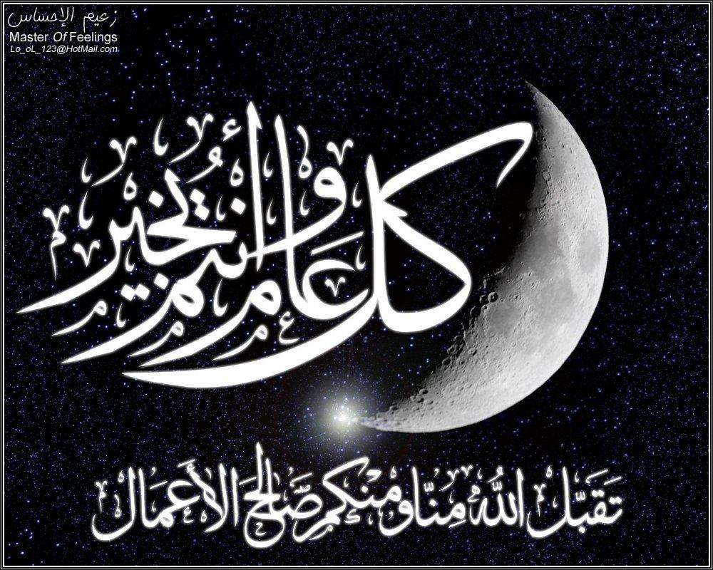 صورة صور رمضان مبارك , اغلفة دينية للفيس بوك 3445 2