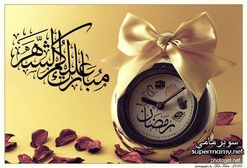 صورة صور رمضان مبارك , اغلفة دينية للفيس بوك 3445 3