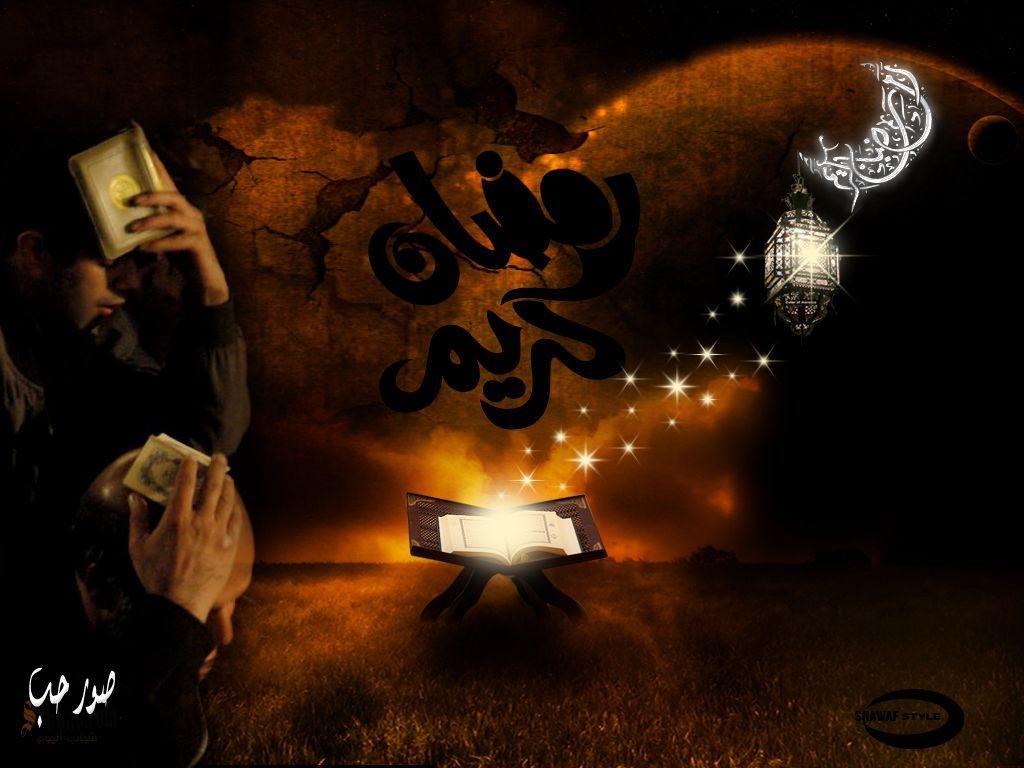 صورة صور رمضان مبارك , اغلفة دينية للفيس بوك 3445 5