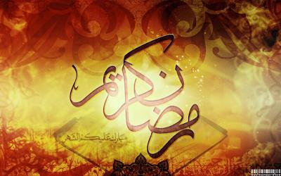 صوره صور رمضان كريم , اجمل التهاني و المعايدات