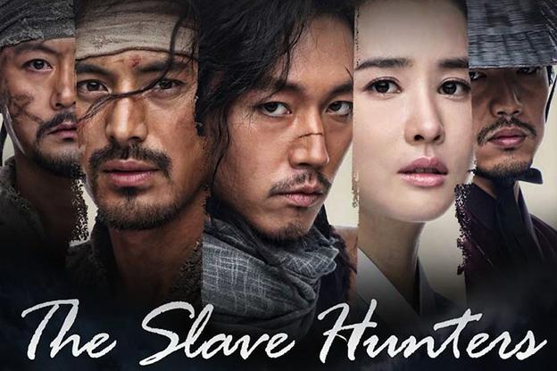 صورة قلوب لا تعرف الخوف 1 , المسلسل الكوري الشهير