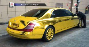 سيارة من الذهب الخالص , ملك ملياردير خليجى