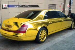 صورة سيارة من الذهب الخالص , ملك ملياردير خليجى