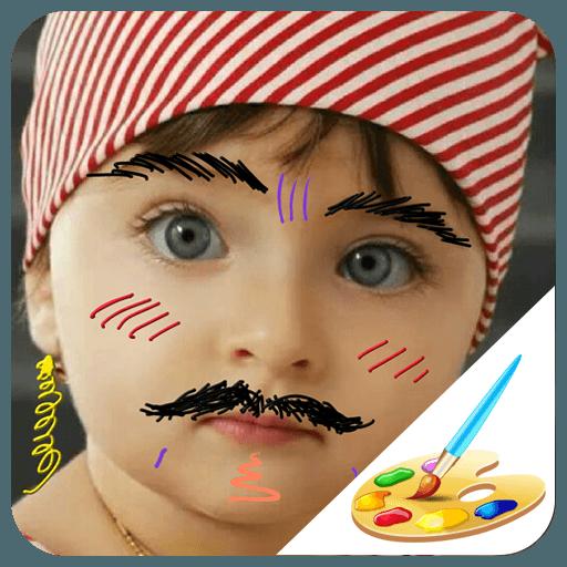 الرسم على الصور رسام الاطفال للجوال صوري