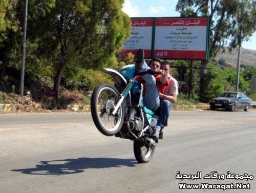 بالصور فقط في لبنان , الشعب المبدع والمفكر 3583 6