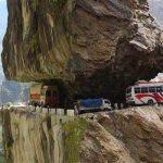 اخطر طريق في العالم , اكثر الحوادث والوفيات تاتي من هنا