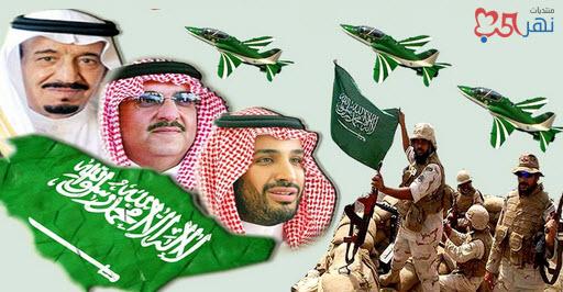صور صور عن اليوم الوطني , صور وعبارات للممكله العربية السعوديه